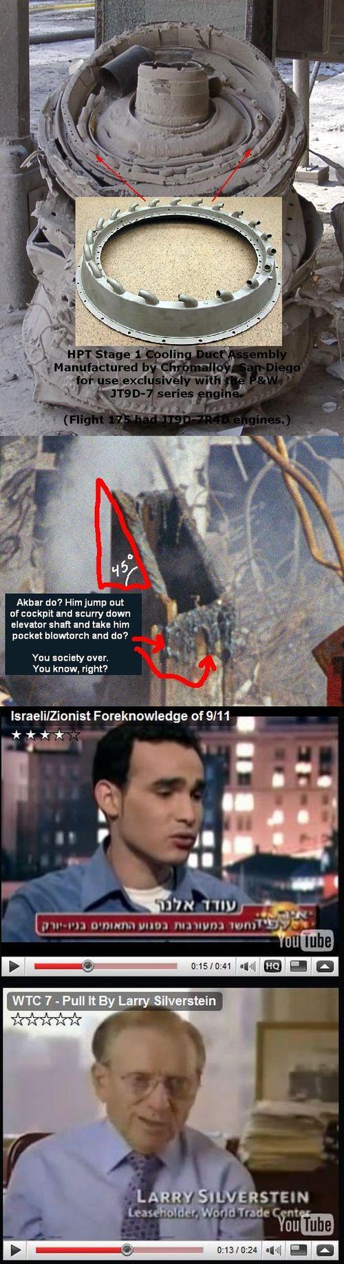 9-11 argument