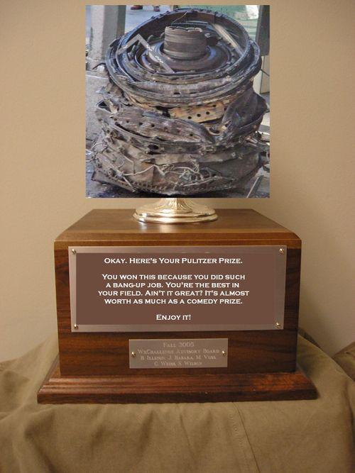 Trophy_front